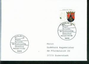 Bund Mi.-Nr.: 1664  FDC