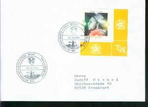 Bund Mi.-Nr.: 1841  FDC