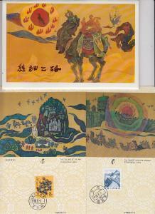 China Gedenkblatt silk Road / Seidenstrasse