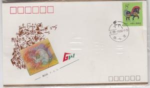 China Mi.-Nr.: 2282  FDC