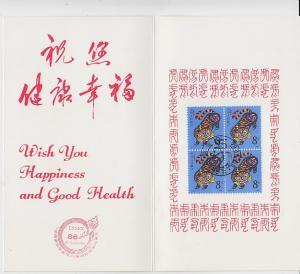 China GedenkblattMesse Essen
