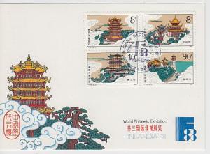 China Gedenkblatt FINLANDIA 88
