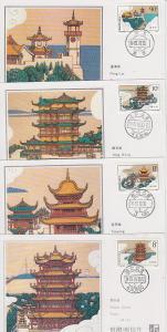 China MK Mi.-Nr.: 2144/47