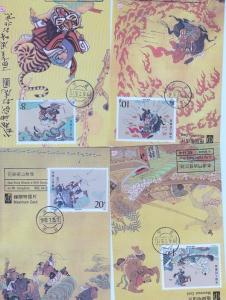 China MK Mi.-Nr.: 2239/42