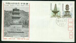 Korea-Süd Mi.-Nr.: 1139/40  FDC