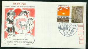 Korea-Süd Mi.-Nr.: 1141/42  FDC