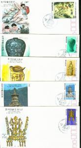Korea-Süd Mi.-Nr.: 1150/54  FDC