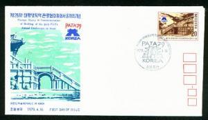 Korea-Süd Mi.-Nr.: 1155  FDC
