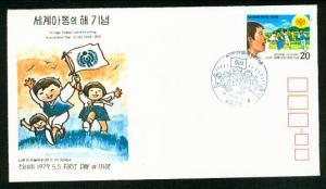 Korea-Süd Mi.-Nr.: 1158  FDC