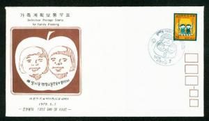 Korea-Süd Mi.-Nr.: 1159  FDC