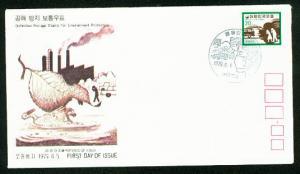 Korea-Süd Mi.-Nr.: 1163  FDC