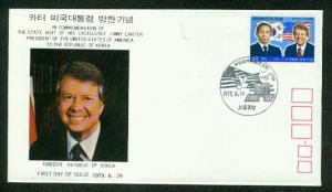 Korea-Süd Mi.-Nr.: 1166  FDC