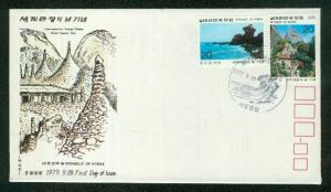 Korea-Süd Mi.-Nr.: 1170/71  FDC