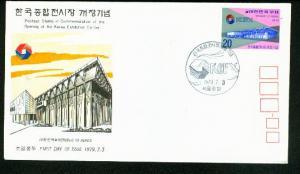 Korea-Süd Mi.-Nr.: 1167  FDC