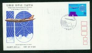 Korea-Süd Mi.-Nr.: 1168  FDC