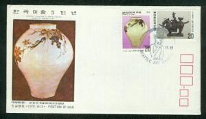 Korea-Süd Mi.-Nr.: 1173/74  FDC
