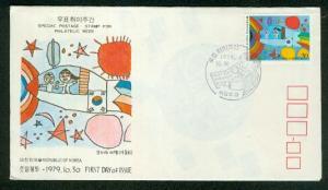 Korea-Süd Mi.-Nr.: 1175  FDC