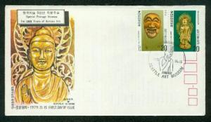 Korea-Süd Mi.-Nr.: 1176/77  FDC