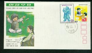 Korea-Süd Mi.-Nr.: 1180/81  FDC