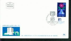 Israel Mi.-Nr.: 455 FDC
