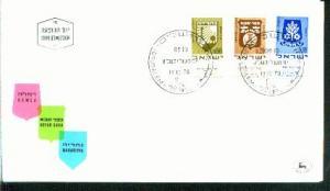 Israel Mi.-Nr.: 486/88 FDC