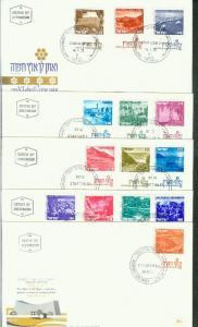 Israel Mi.-Nr.: 524/37 FDC