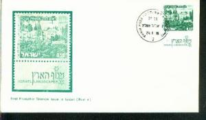 Israel Mi.-Nr.: 531 FDC