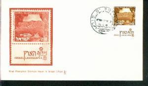 Israel Mi.-Nr.: 536 FDC