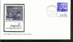 Israel Mi.-Nr.: 537 FDC