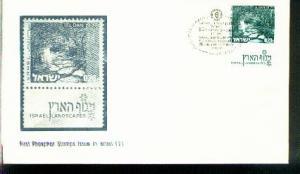 Israel Mi.-Nr.: 598 FDC