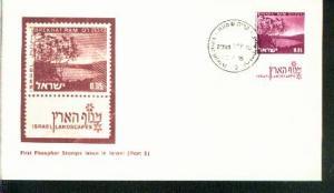 Israel Mi.-Nr.: 600 FDC