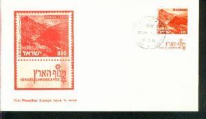 Israel Mi.-Nr.: 623 FDC