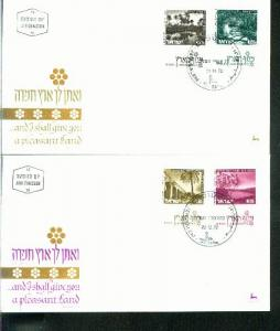 Israel Mi.-Nr.: 598/601  FDC
