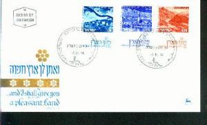 Israel Mi.-Nr.: 623/25  FDC