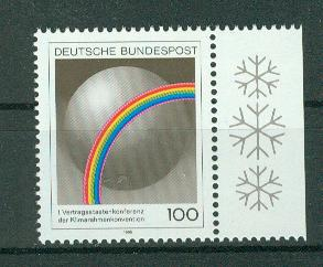 Bund Mi.-Nr.: 1785  postfrisch