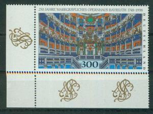 Bund Mi.-Nr.: 1983 postfrisch