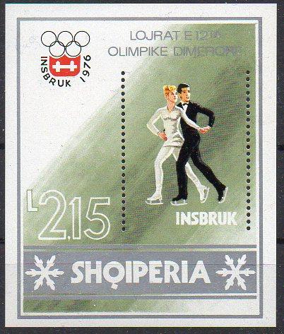 Albanien, Block-Nr. 59 **, Olympische Spiele Innsbruck 1964 - Eiskunstlauf der Paare