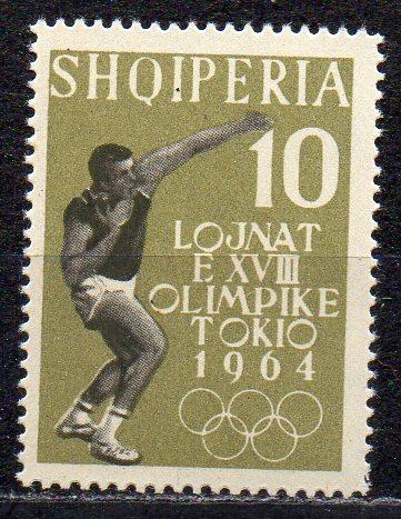 Albanien, Mi-Nr. 661 **, Olympische Sommerspiele Tokio 1964 - Kugelstoßen