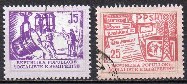Albanien, Mi-Nr. C 1942 + E 1942 gest., Industrie + Kultur 0