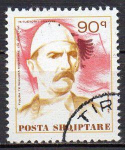 Albanien, Mi-Nr. 2462 gest.,