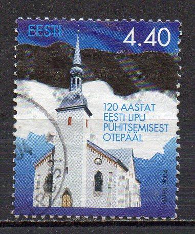 Estland, Mi-Nr. 490 gest.,