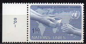 UNO - Genf, Mi-Nr. 114 **, Welternährungsprogramm