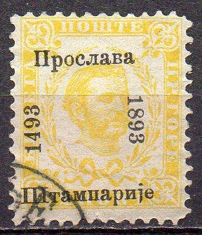 Montenegro, Mi-Nr. 8 III C gest.,