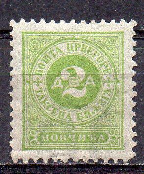 Montenegro, Portomarke Mi-Nr. 2 A *,