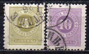 Montenegro, Portomarke Mi-Nr. 4 A + 5 A gest.,