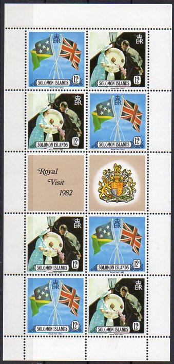 Salomon-Inseln, Mi-Nr. 474 - 475 **, 4 x im Kleinbogen mit Zierfeldern, Königlicher Besuch 1982