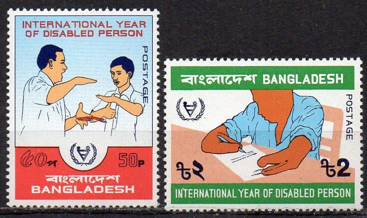 Bangladesch, Mi-Nr. 161 - 162 **, kompl., Internationales Jahr der Behinderten