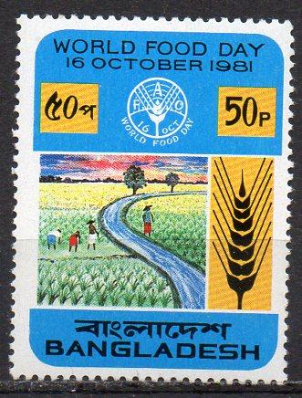 Bangladesch, Mi-Nr. 163 **, Welt-Ernährungstag