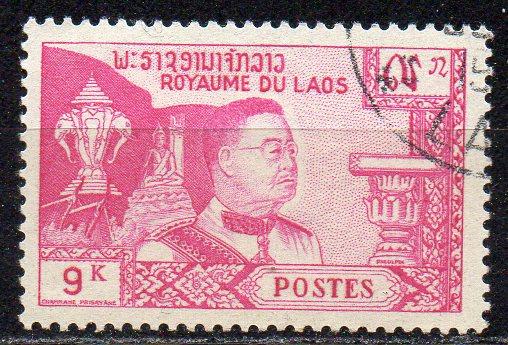 Laos, Mi-Nr. 91 gest.,