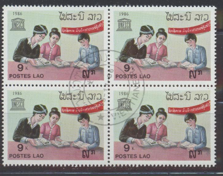 Laos, Mi-Nr. 964 gest., 4´er-Block